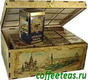 23 февраля подарки мужчинам Чай в деревянном сундуке